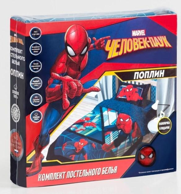 Купить со скидкой Кпб 1,5 сп Детский Человек паук поплин 1149317