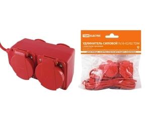 Купить Удлинитель силовой Tdm 4гн 20м с крышками Ip44 Пвс 3х1, Tdm Electric