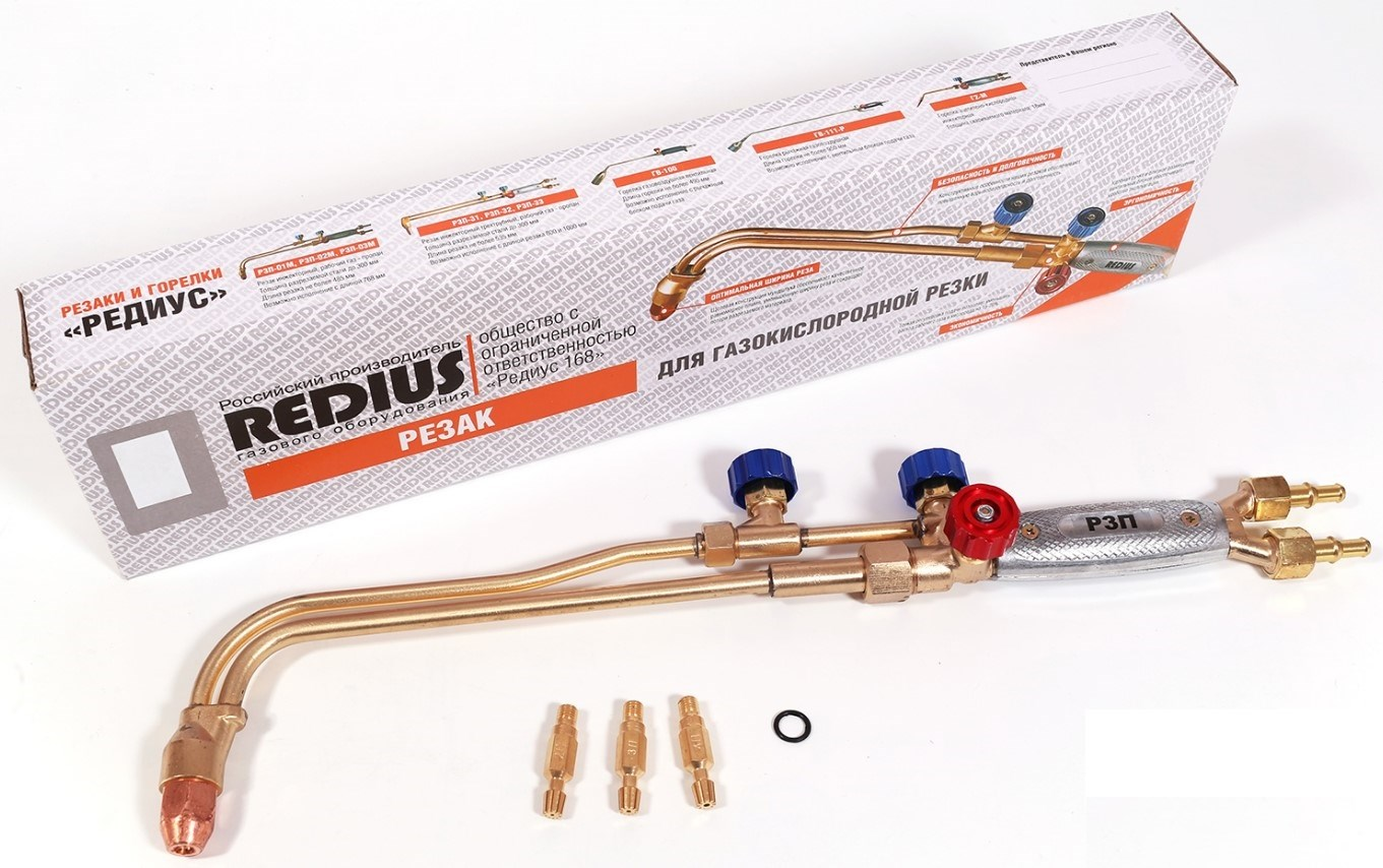 Резак пропановый Redius Р3п-02М фото