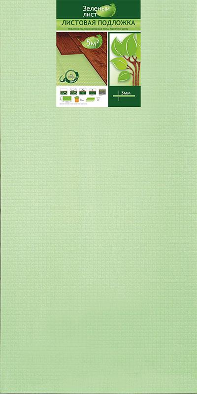 Купить Подложка Солид зеленая 3мм (1 лист=1Х0.5м)