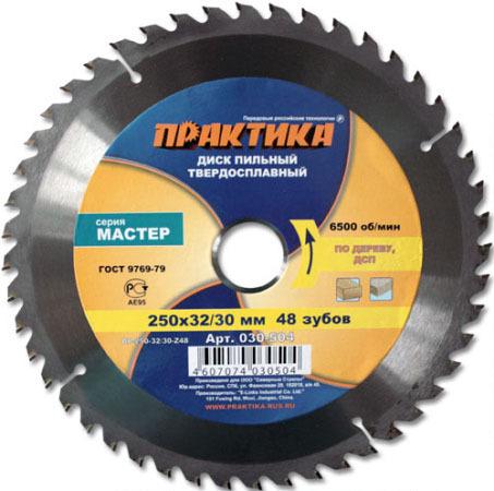 Купить Пильный диск по дереву Практика 250мм Х 48зуб Х 32/30мм 030-504