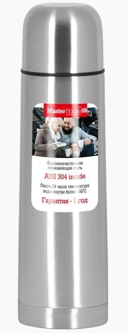 Термос Master House Salzburg-500 мл из нержавеющей стали