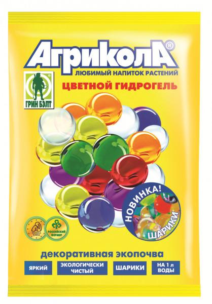 Купить Гидрогель шарики Агрикола Микс 20гр 04-0430, Грин Бэлт