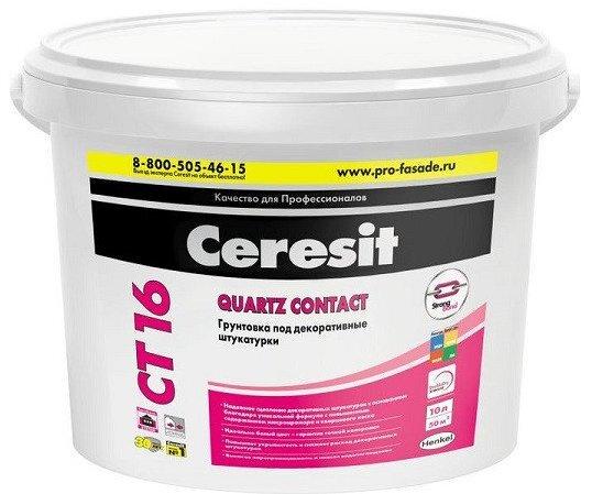 Грунт под декоративную штукатурку Ceresit Ct16 10л фото