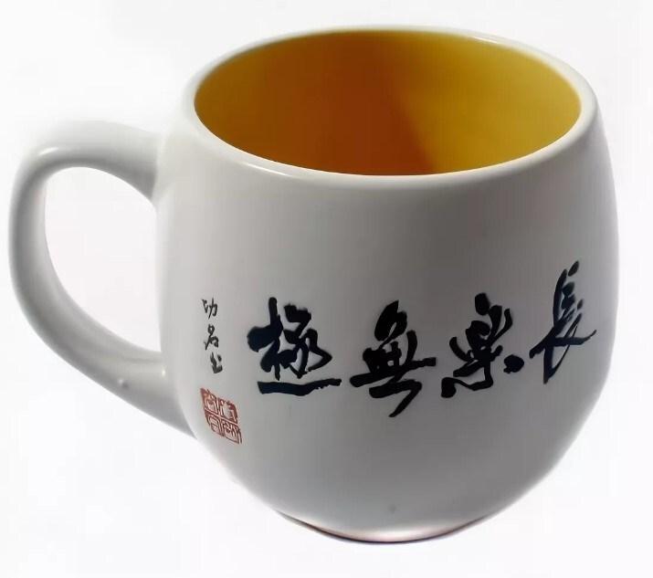 Кружка Китай бочонок 350мл Cn1411 фото