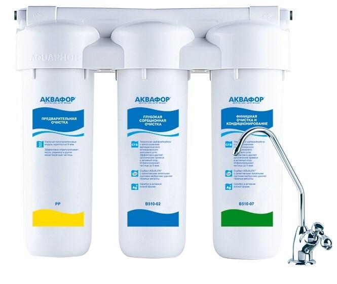 Водоочиститель Аквафор Трио Норма для мягкой воды