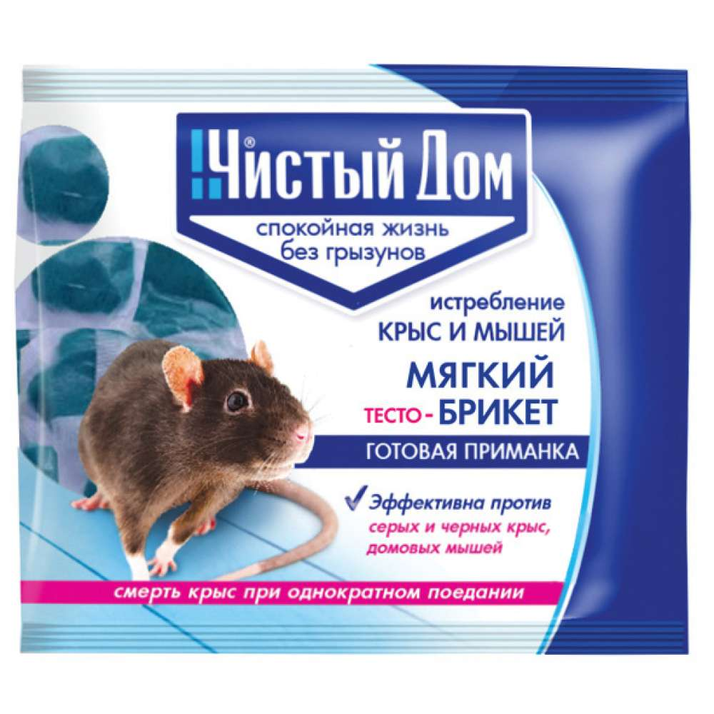 Купить Тесто-брикет от крыс Чистый Дом 200гр 03-054