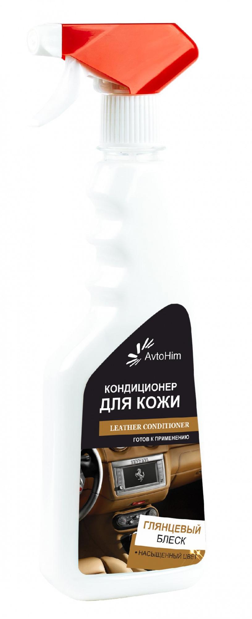 Кондиционер Avtohim для очистки изделий для кожи 0,5л фото