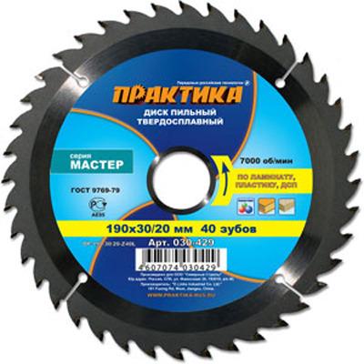 Купить Пильный диск по ламинату Практика 190мм Х 40зуб Х 30/20/16мм 030-429
