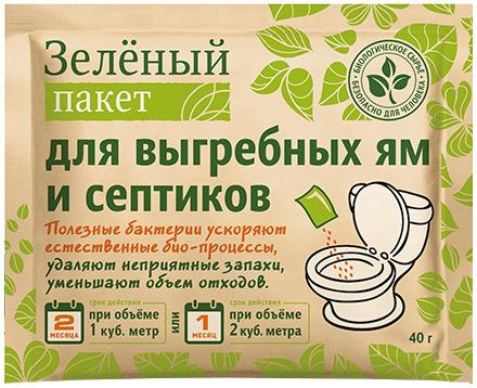 Средство Пакет Зеленый для выгребных ям и септиков 40г фото