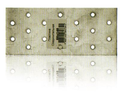 Пластина креп.Zn. 210(200)х90х2,0 мм 917389/124443 фото