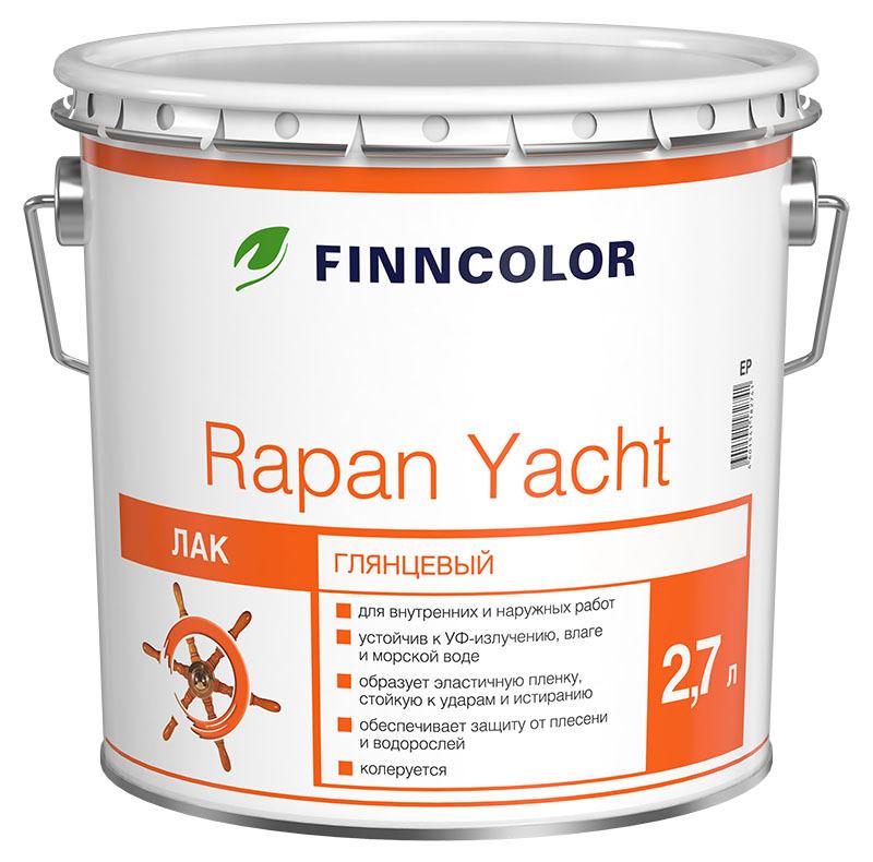 Лак яхтный Finncolor алкидно-уретановый Rapan Yacht Ep глянцевый 2,7л фото