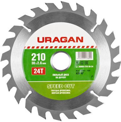 Пильный диск по дереву Uragan 165х20мм 20T