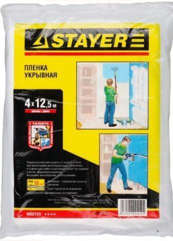 Купить со скидкой Пленка защитная укрывная 4*12,5м 12мкм Stayer 1225-15-12