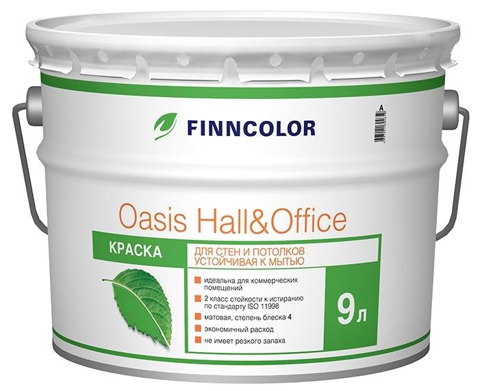 Купить Краска интерьерная Finncolor Oasis Hall & Office A гл/мат 9л стойкая к мытью, белый матовый