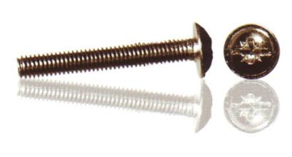 Винт для крепления ручки М4х30 (8) 801722 фото