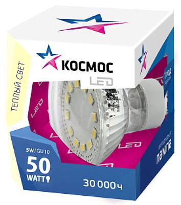 Купить Лампа светодиодная Космос рефлектор Gu10 220V 5W 3000К теплый
