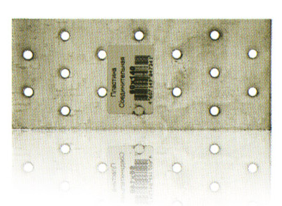 Пластина креп.Zn. 140(130)х55(53)х2,0 мм 917109/124441 фото