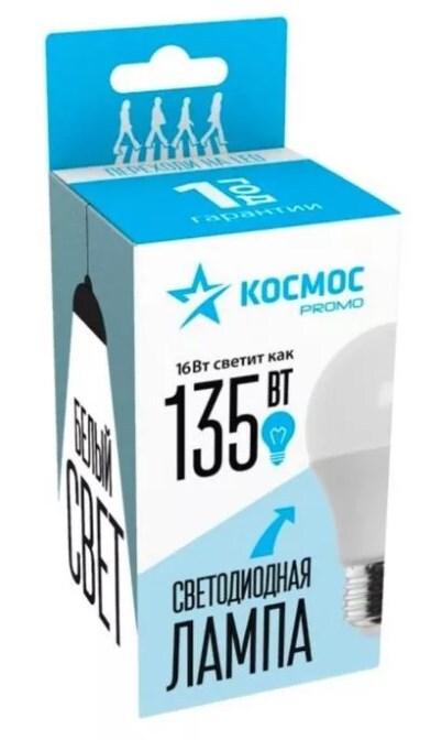 Купить Лампа светодиодная Космос груша А60 220V 16W E27 4500K