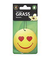 Купить Ароматизатор воздуха Grass Smile ваниль Ac-0146/ St-0400