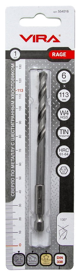 Сверло W4 с шестигранным хвостовиком 6 мм Vira Rage фото