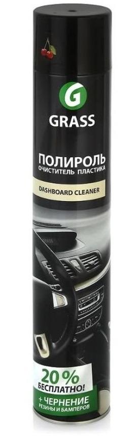 Полироль-очиститель 750мл Grass Dashboard Cleaner вишня 120107-2 фото