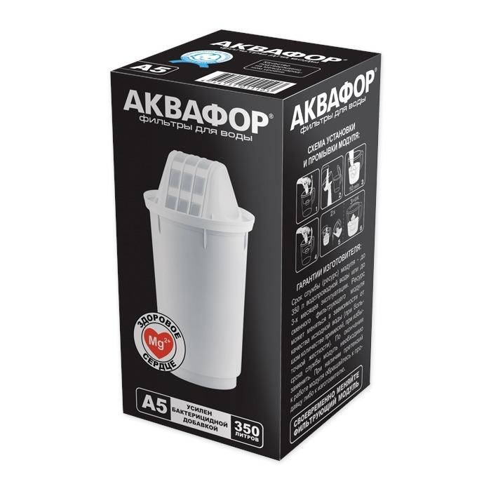 Модуль сменный фильтрующий Аквафор А5 для кувшинов