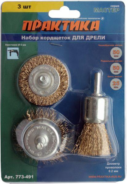 Купить со скидкой Набор щеток для дрели Практика (3 шт) 773-491