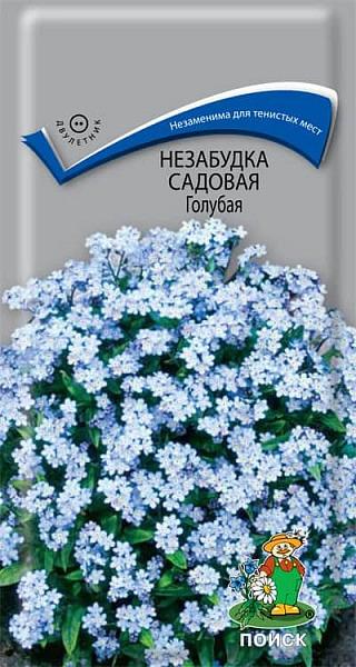 Незабудка садовая Голубая 0,2гр фото