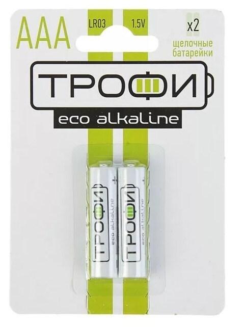 Батарейки Трофи Lr03-2Bl Eco  мизинчиковые