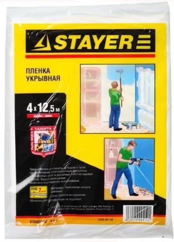 Купить со скидкой Пленка защитная укрывная 4*12,5 7мкм Stayer 1225-07-12