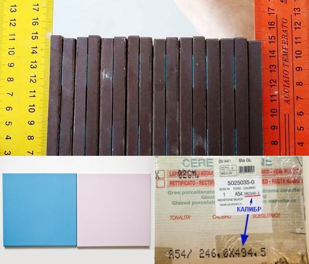 Основные свойства керамической плитки 04 Калибр.jpg